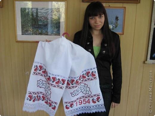 Праздничный рушник
