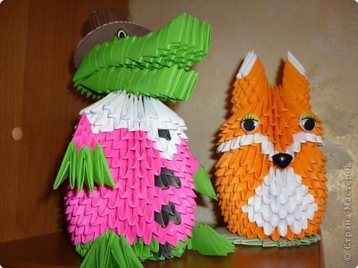 Оригами модульное: крокодил Гена и рыжий Лис