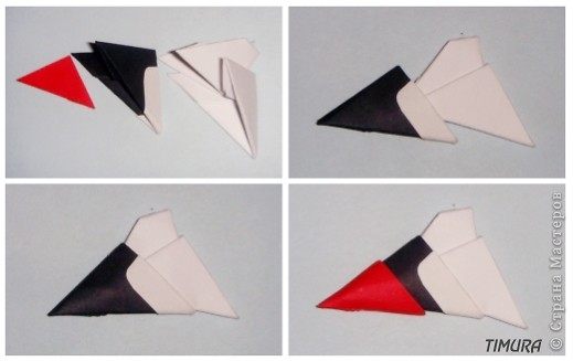 How to make Origami Categories  HowSetcom