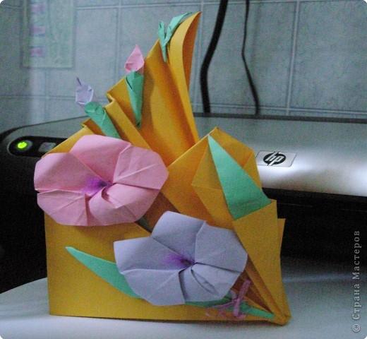 Открытка Поздравление День рождения Оригами открытка Бумага.