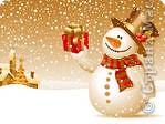 Хорошее начало нового года!!!