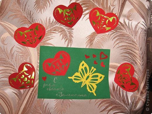 Вырезание симметричное: День святого Валентина