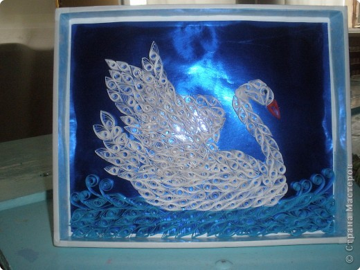 Квиллинг: Царевна лебедь