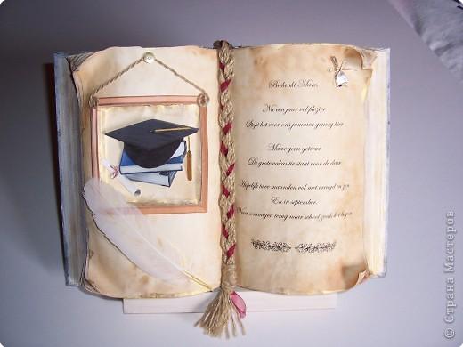 Книга в подарок! фото 2