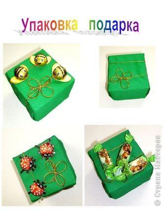 Сладкие упаковки фото 2