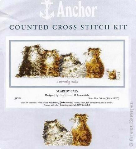 """Вышивка крестом: Схема для вышивки """"Коты"""""""