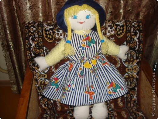 Игрушка мягкая: Куколка