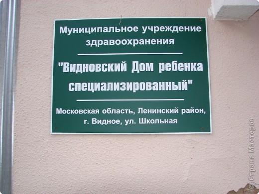"""Мое творение.  Детский центр """"РАЗУМЕЙКА"""" фото 21"""