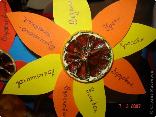 Такой озорной букетик мы с сынулей создали в подарок на 8 марта. фото 3