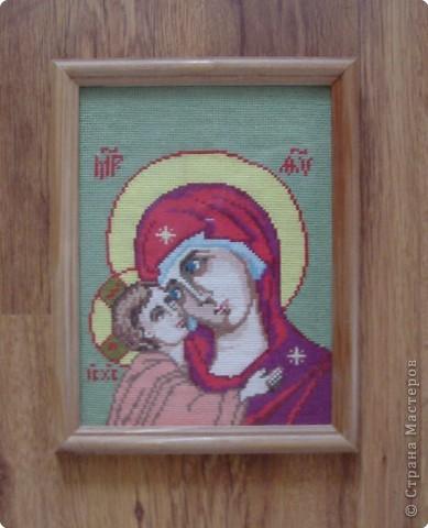 Вышивка крестом: Икона
