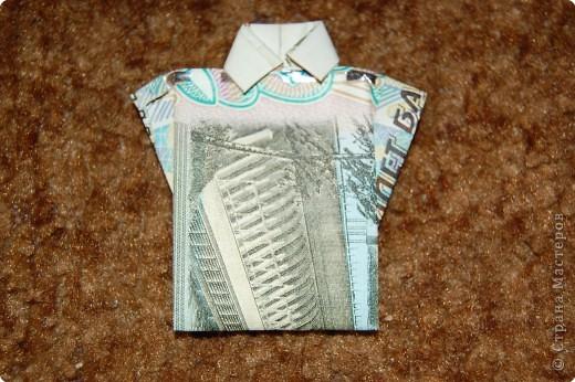 рубашка из 10 рублевки фото 1