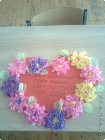 Вот такое цветочное сердце сделали мы с ребятами 6 лет на день рождения в детском саду
