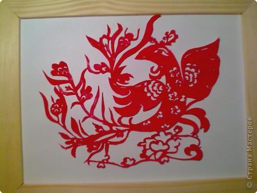 Вырезание: Птица цзяньчжи