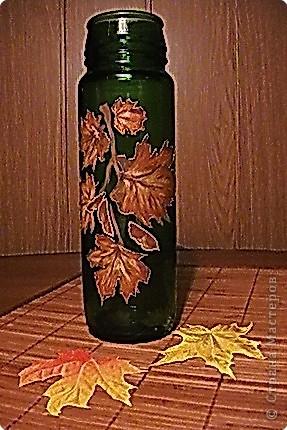 Роспись: Рыжий лист кленовый