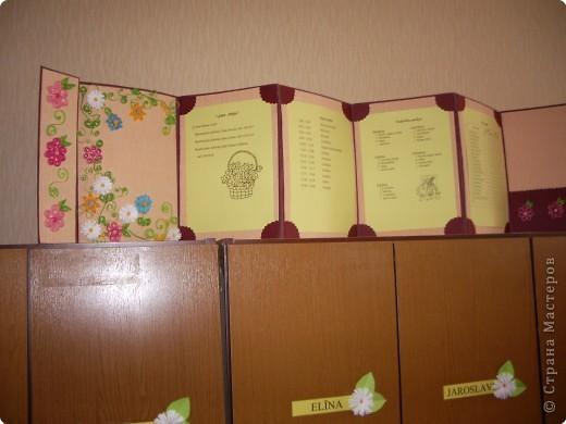 Информация для родителей. фото 1