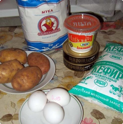Пирог не только вкусный, но и низкокаллорийный...  фото 2