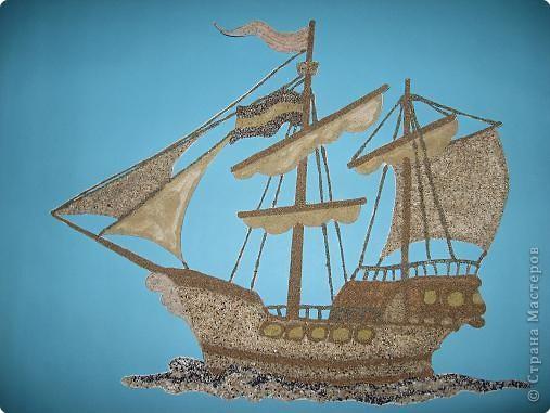 Мозаика: кораблик из песка