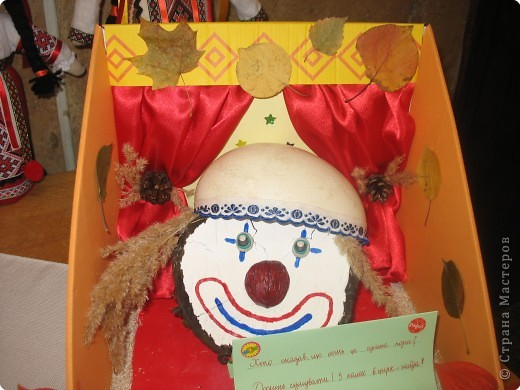Не определена: Веселый клоун