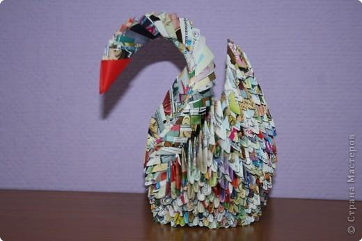 Оригами модульное: Чумазенький