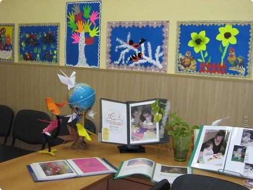 Выставка детскиих работ фото 1
