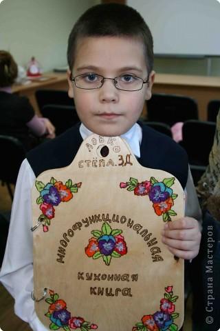Поделка ко дню здоровья в г. Екатеринбурге.  фото 1