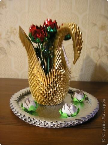 Оригами модульное: Подарок на юбилей