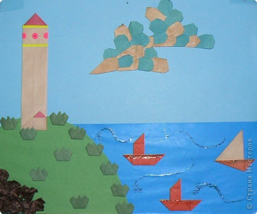 Оригами: Морской пейзаж.