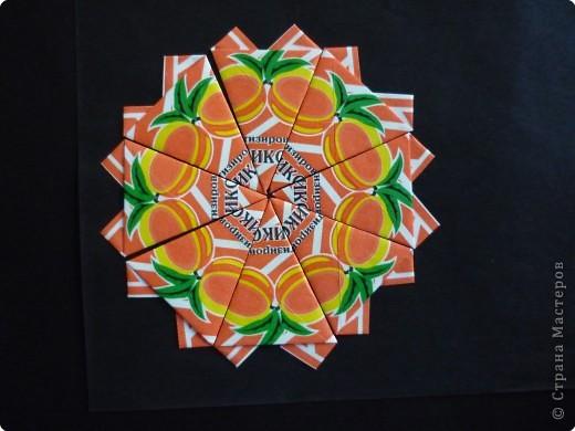 Оригами: Чайные пакетики фото 15