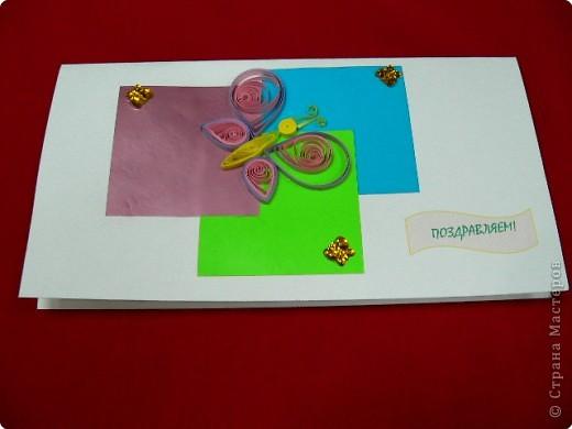 Квиллинг: позравительные открытки  фото 2