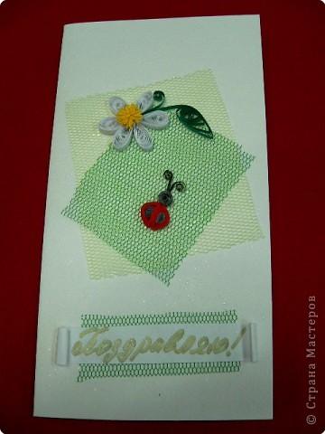 Квиллинг: позравительные открытки  фото 3