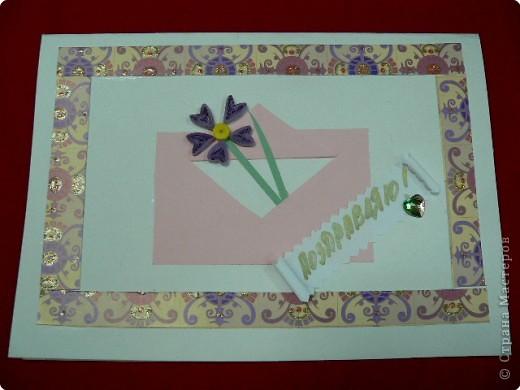 Квиллинг: позравительные открытки  фото 4