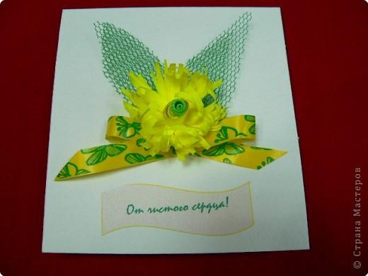 Квиллинг: позравительные открытки  фото 7