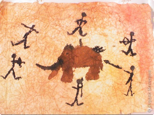 Ну вот и осень пришла. Пора подумать о зиме и запастись припасами. В каменном веке МУЖЧИНЫ ДОБЫВАЛИ ДЛЯ ПЛЕМЕНИ МАМОНТА (и современные стараются от них не отставать) Чтобы охотникам сопутствовала удача, шаман заклинал дух добычи, копья и стрелы охотников,  рисуя на стенах пещеры удачную охоту.  фото 7