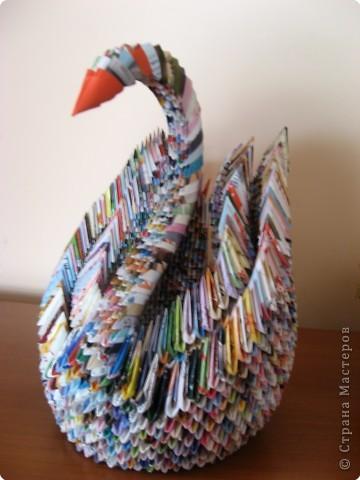 Оригами модульное: Цветной лебедь
