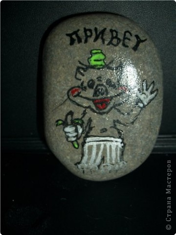 Роспись: Роспись на камнях фото 9
