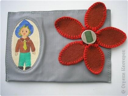 Светофор на кнопках, листочки и цветы на пуговицах. Учим ребёнка подбирать цветы, листочки по величине и развиваем моторику. фото 3
