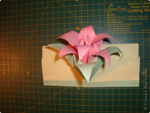 конверт оригами-лилия
