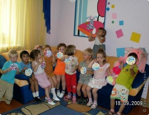 Смотрим мастер-класс на интер-активной доске фото 3