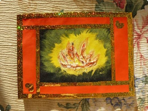 На этих картинках  мы рассмотрели огонь,листок и что-то фантастическое в виде улитки. фото 2
