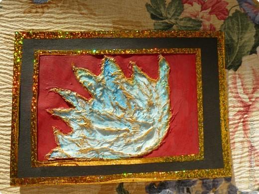 На этих картинках  мы рассмотрели огонь,листок и что-то фантастическое в виде улитки. фото 1