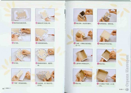 Домик. Потребуется картон гофрированный (коробка из магазина), скотч молярный (удобно склеивать картонные части между собой), оформительская бумага, скотч тонкий прозрачный (для закрепления оформительской бумаги) фото 3