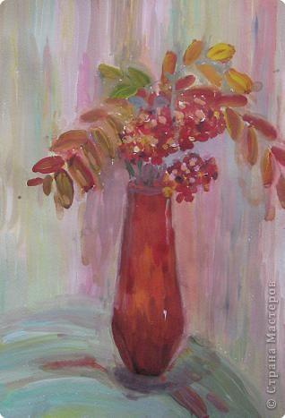 Рисование и живопись: Из осеннего....