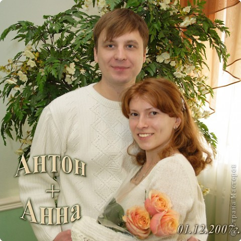 Свадебный портрет фото 3