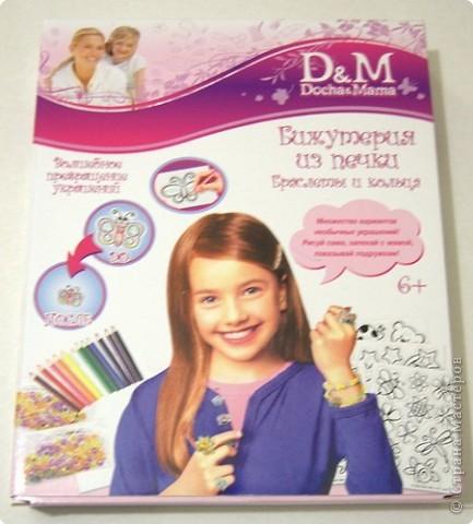 """Купила вот такой набор для творчества. Из серии """"Бижутерия из печки"""" Не смогла сдержать желание узнать, что такое полимерный лист и как его можно запекать в духовке... фото 1"""