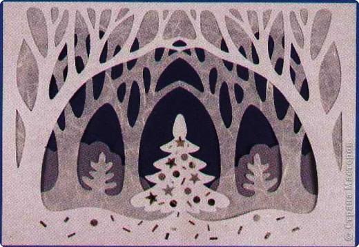 Новый год Бумажный туннель