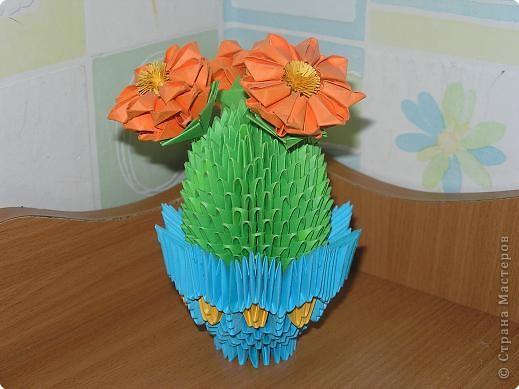 Оригами модульное: Кактус. фото 1