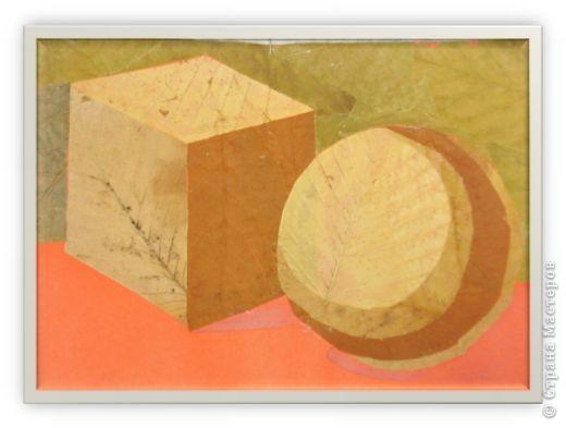 Шар и куб