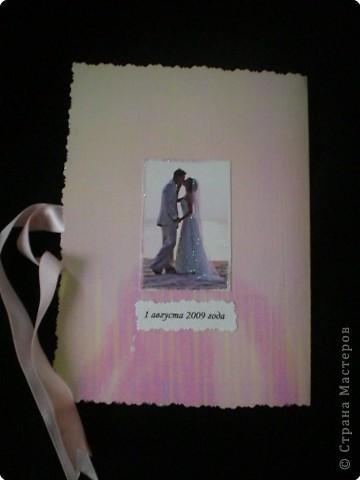 Не определена: Открытка ко Дню свадьбы фото 5