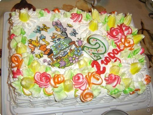 Этот торт дочкин фото 1