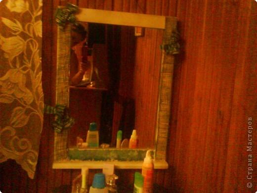 белое зеркало кагдато бало не красивым коричневым я его покрасила поклеила пленку из травы=) фото 2